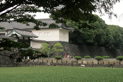 The Entrance to the Imperial Palace Gardens, Tokyo