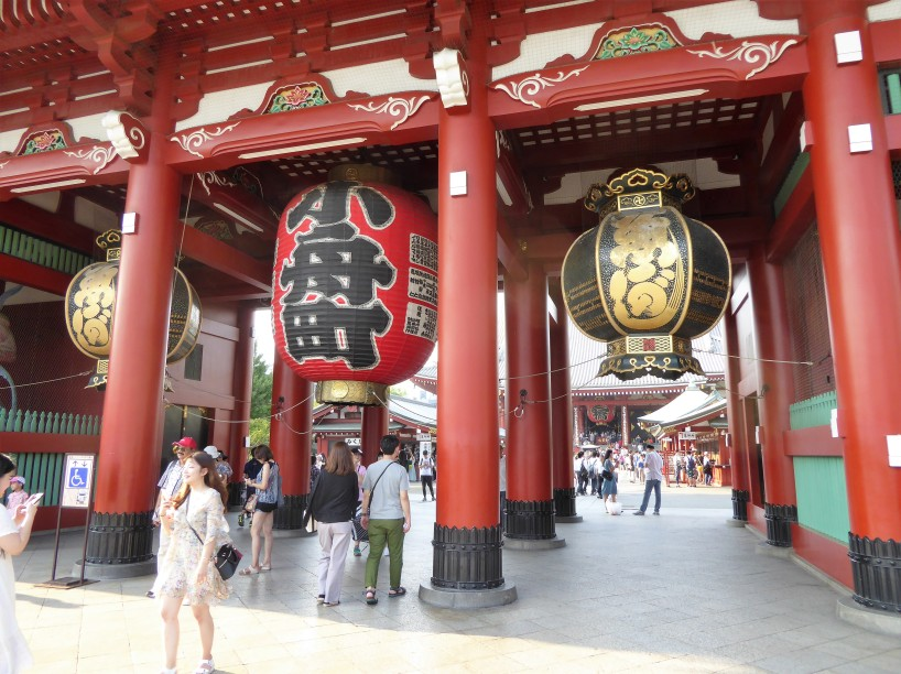 The entrance to Senso-ji Buddhist temple in Asakusa, Tokyo.