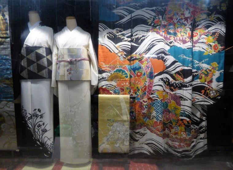 A proper kimono shop. Spectacular.