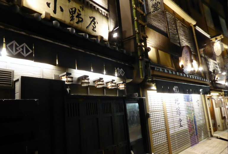 The old wooden shop fronts around Asakusa.
