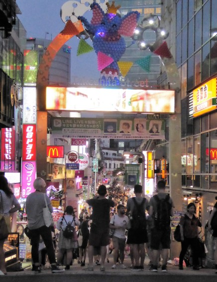 We also had to have at least a peep at Harajuku.