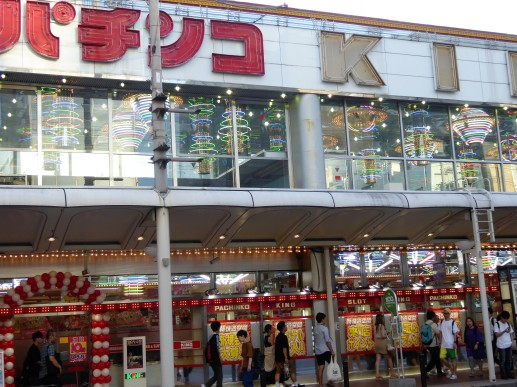 A bit of a contrast from tiny temples to the bright lights of a pachinko parlour.