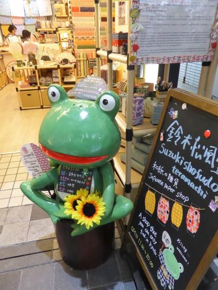 A stationery shop! SO MUCH WASHI.