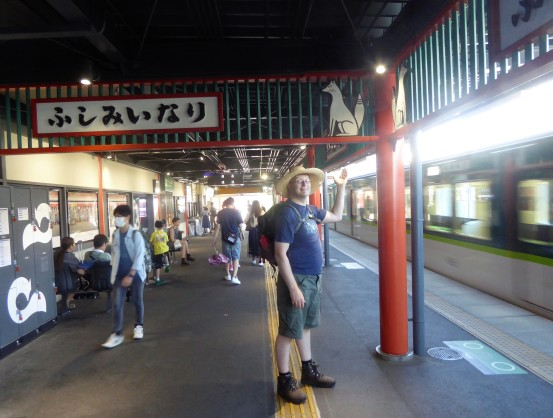Off to the Fushimi Inari Taisha, or Kyoto's famous fox shrine! Something tells me we're at the right stop.