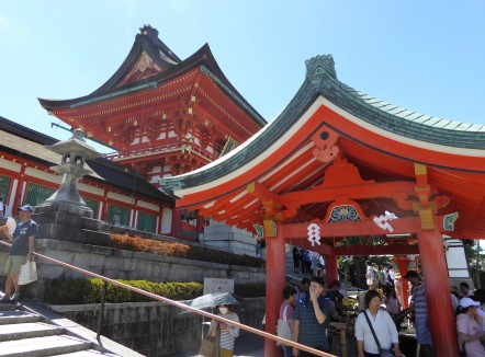 Time to follow the winding path up the mountain to visit the other shrines.