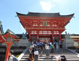 We're here! The main shrine (go-honden) at the base of the mountain.