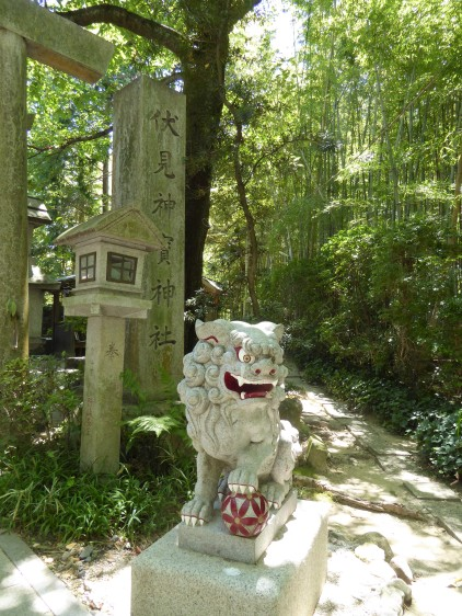 There are other shrines and temples away from the main path, and other ways up the mountain. This one winds through a bamboo grove.