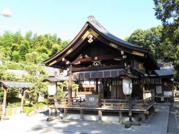 A Zen Buddhist temple near the bottom of the mountain.