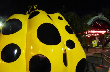 Where we stumbled across one of Yayoi Kusama's giant pumpkins!